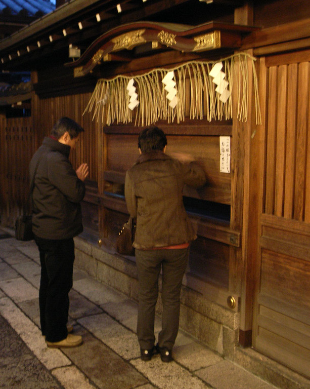 Banging on the Shrine