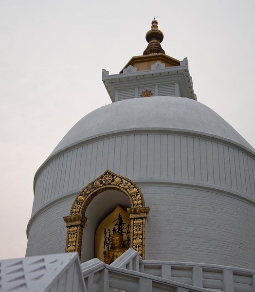 World Peace Pagoda - lake Phewa (40 of 43).jpg