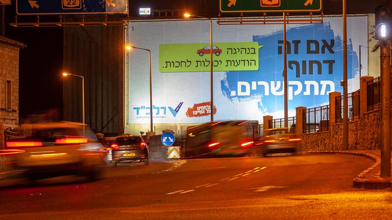 11-04-18 Huge RALBAD Haifa Big (40 of 106).jpg