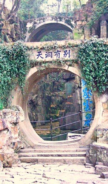 china-xuzhou-11.jpg