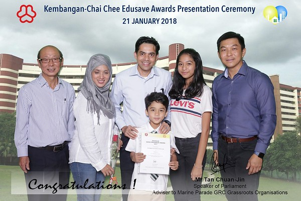 Edusave Awards
