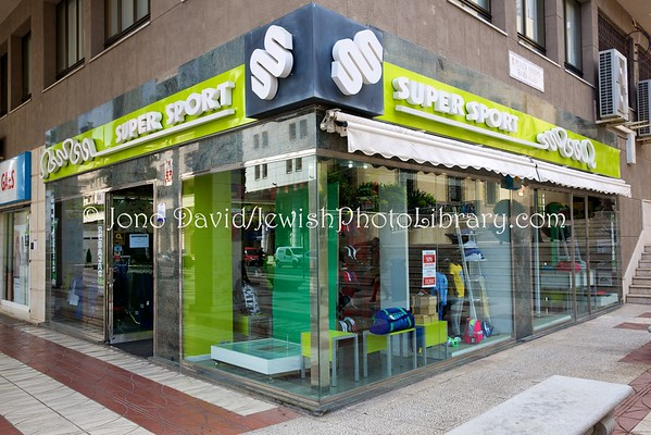 CEUTA (Spain). Jewish-owned shops (3.2016)