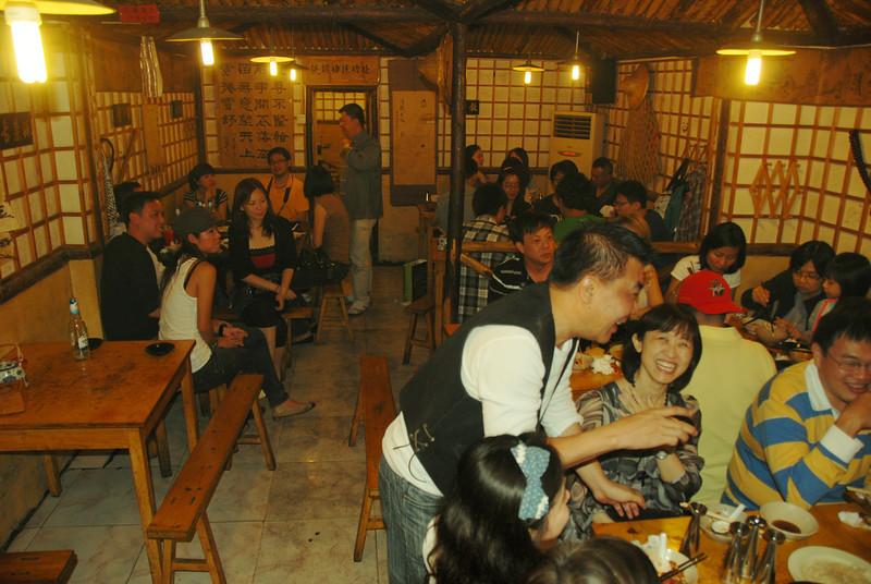 [20110924] MIBs @ 北京簋街-英雄山庄 (15).JPG