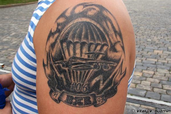 VDV tattoos 2009