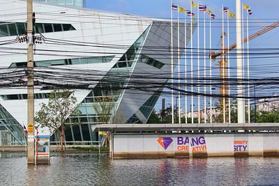 Bangkok University, Rangsit #2 (10Nov)