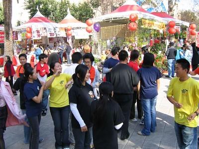 2005 Asian American EXPO (Pomona)