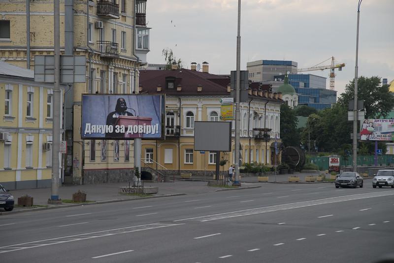 Ukraine -0439.jpg