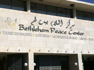 Bethlehem (Palestinian Authority)