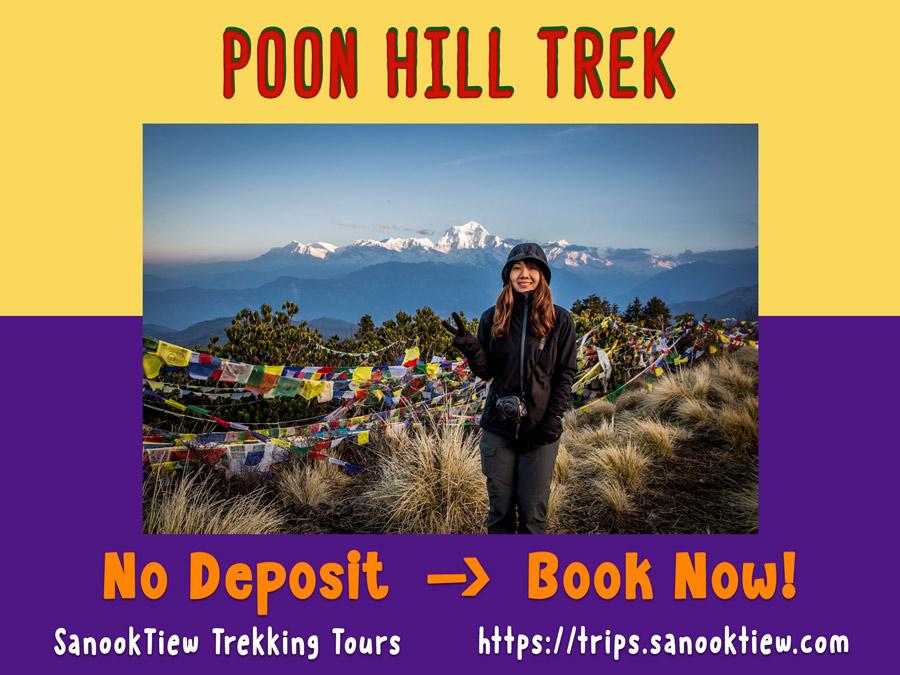 Ghorepani Poon Hill Trek + ไกด์คนไทย