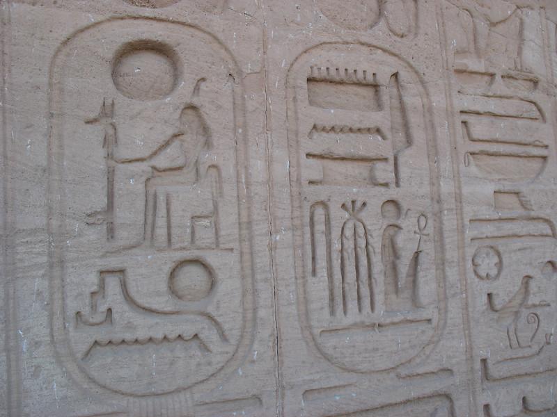 Egypt-270.jpg