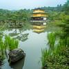 The Golden Temple of Kinkaku-ji, Kyoto, Japan