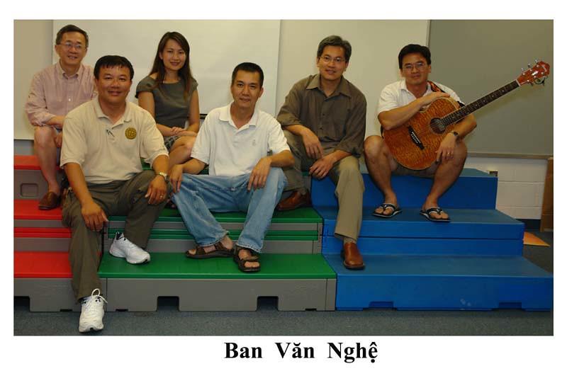 2007 Van Nghe.jpg