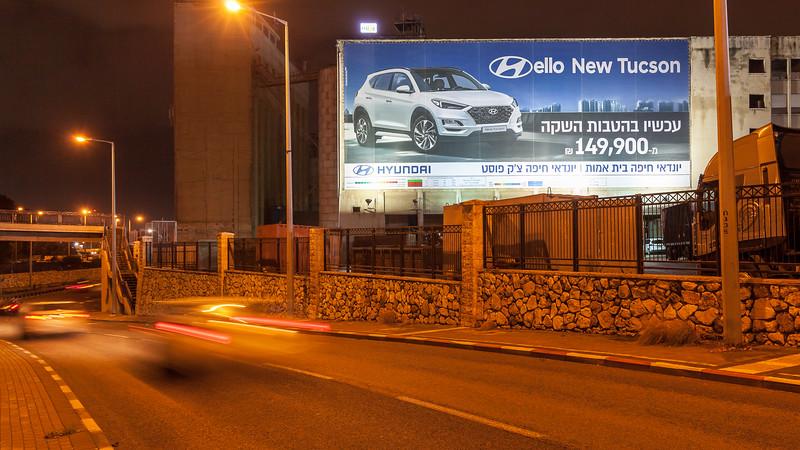 01-14-19-Huge-HyundaiTucson-Haifa-Big (8 of 16).jpg