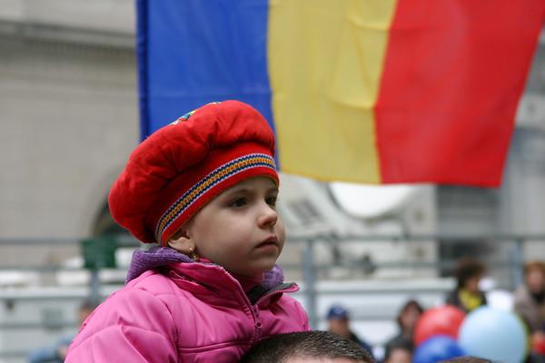 Romania Day on Broadway, 2005