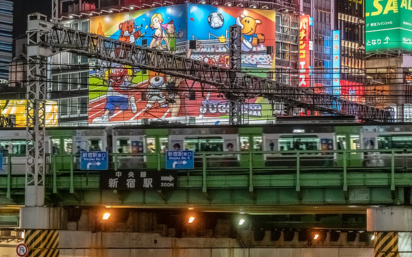 Tokyo - City Landscapes