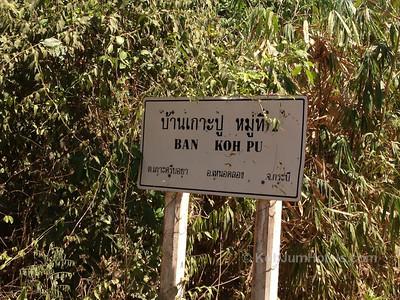 Baan Koh Pu Village Koh Jum