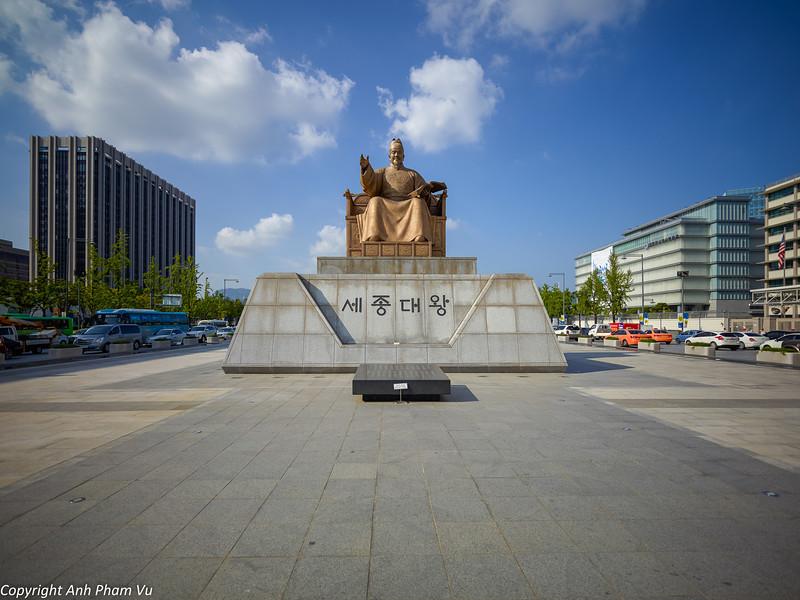 Uploaded - Seoul August 2013 328.jpg