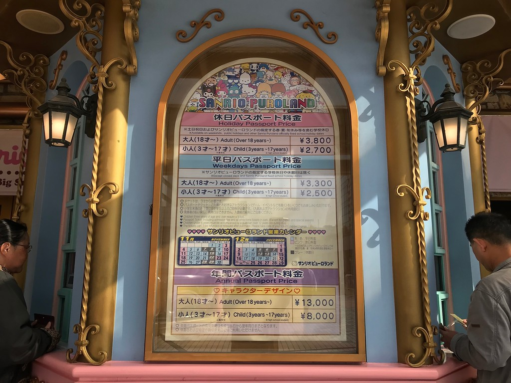 Ticket prices for Sanrio Puroland.