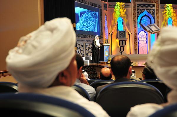 International Quran Competition 2011, Dubai