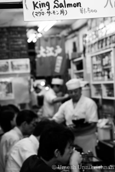 Tsukiji Fish Market 006.jpg