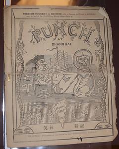 Punch Shanghai