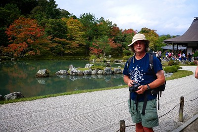 Tenryuji & the  Arashiyama district - 2014/10/21