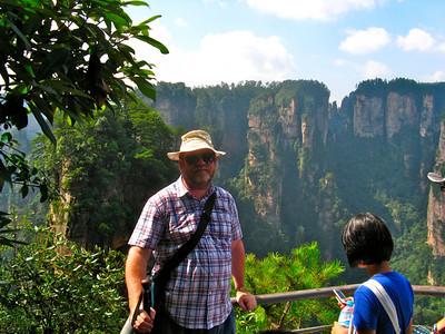 Day 08: Zhang Jiajie Park