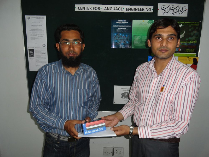 third prize.JPG