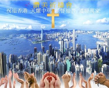 20141112 九龍區添馬公園祈禱會