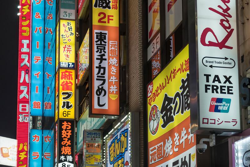 Bright Neon Lights of Kabukicho