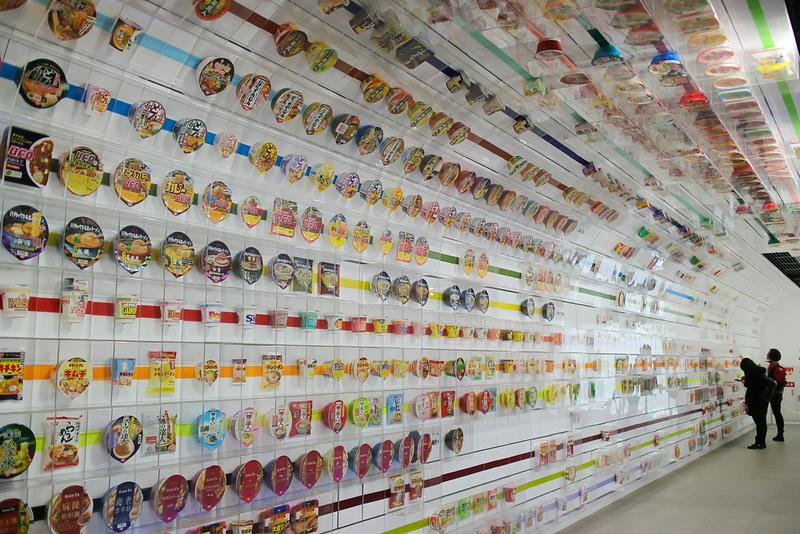 Cupnoodles Museum Osaka Ikeda. Photo Credit: KARYI YEAP / Shutterstock.com