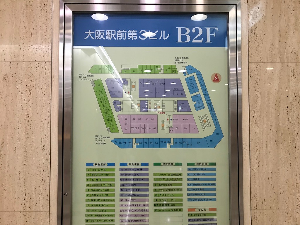 A map of B2F in the 3rd building.
