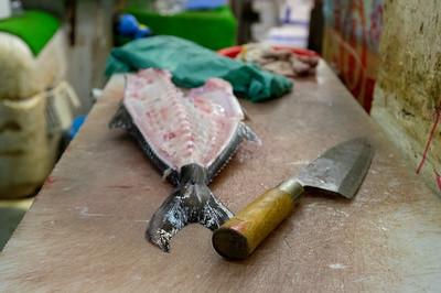 Rybí trh Cukidži