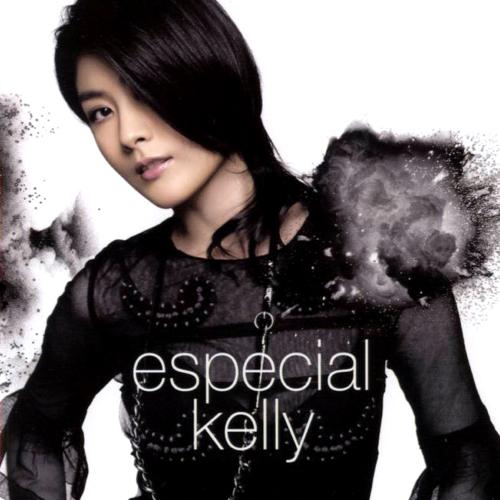 陈慧琳 Especial Kelly