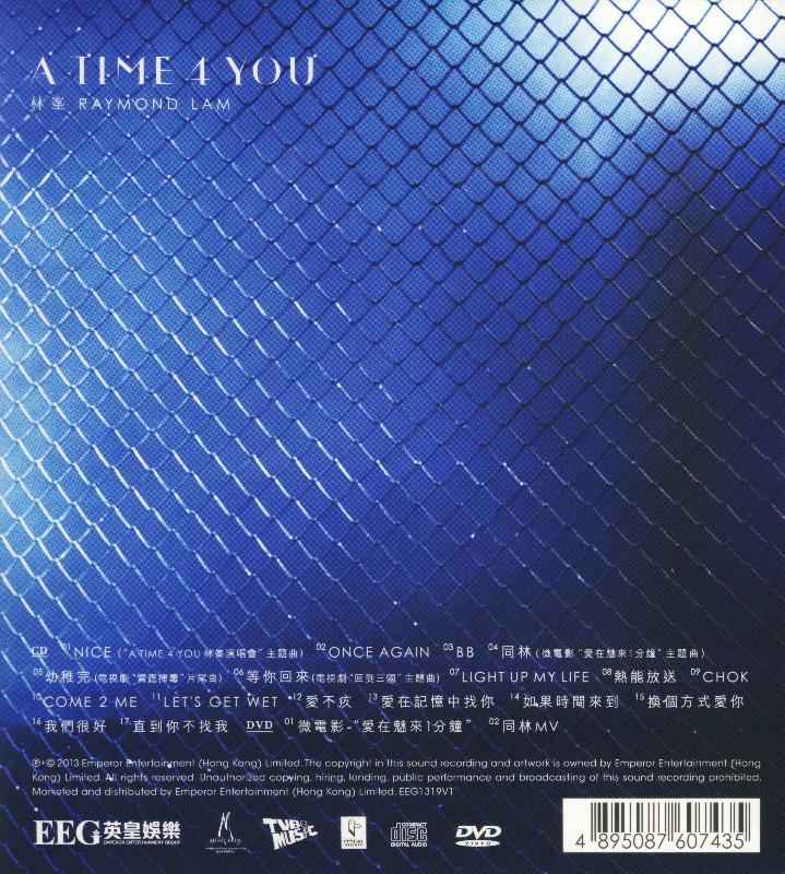 林峰 A Time 4 You
