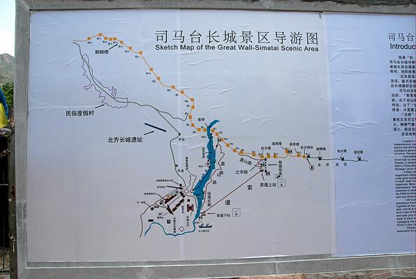 Simatai - Great Wall