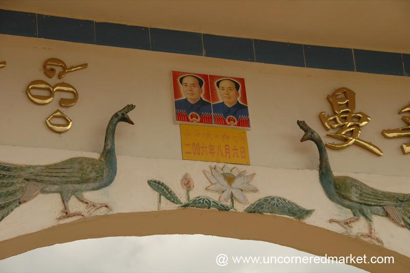 Mao and Peacocks - Xishuangbanna, China