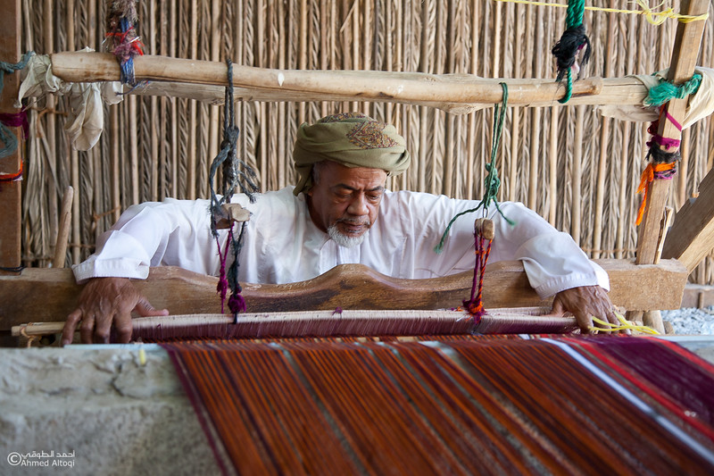 Traditional Handicrafts (130)- Oman.jpg