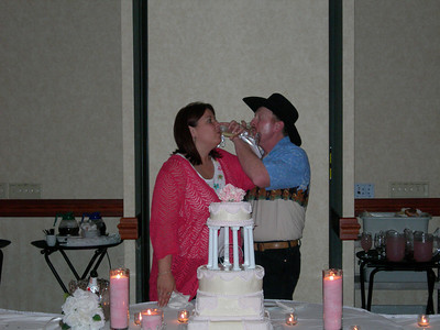 Doug & Jeanie Epperson's Wedding Reception