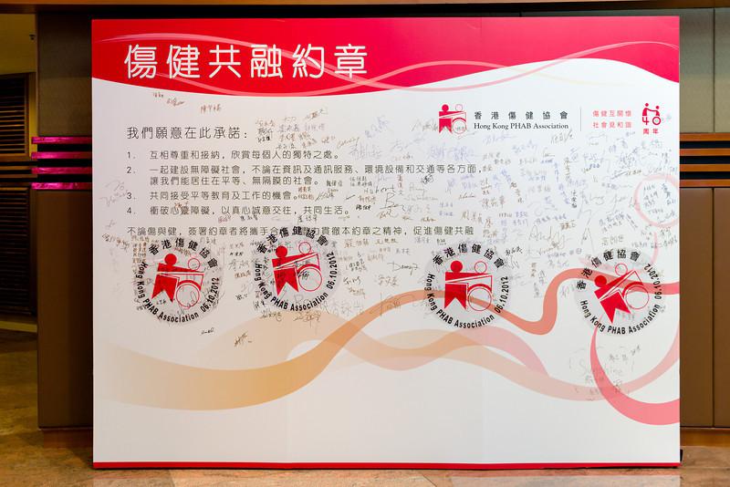 HKPHAB_344.jpg