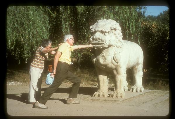 1979 - China