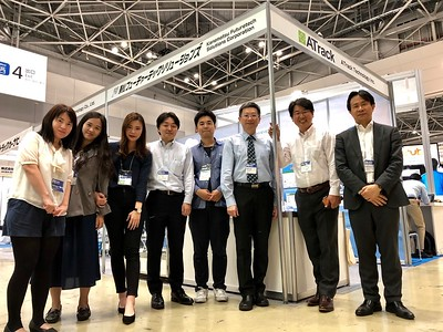 20190529天眼東京交通運輸系統展
