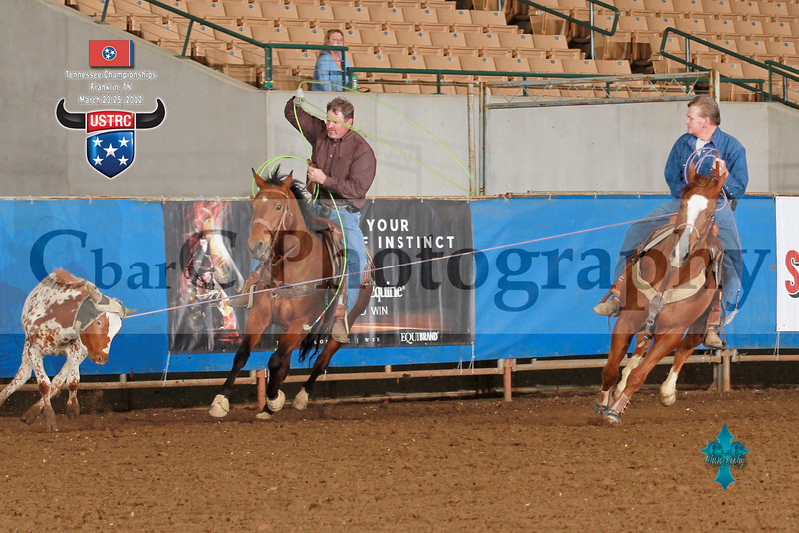 Tennessee Championships 2012 USTRC