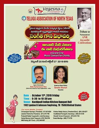 TANTEX-Vegesna-SangeetaGanaVibhavari-11thOctober2019