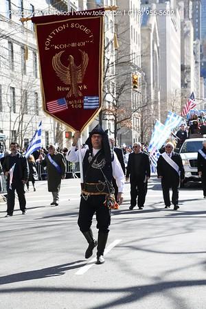 Greek Parade 2015
