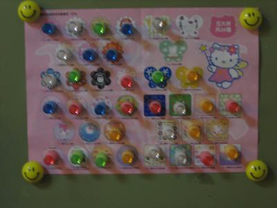 011 Taiwan Digital - Jan-Mar 2006