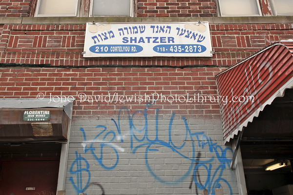USA, New York, New York City, Brooklyn, Borough Park. Shatzer Matzoh Bakery (3.2010)