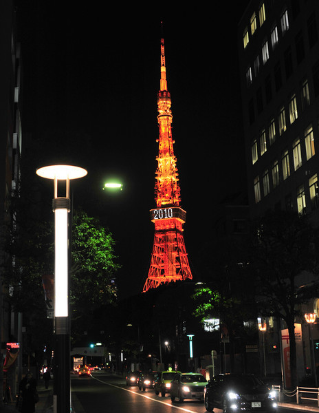 Tokyo Tower  (C) 2010 Brian Neal