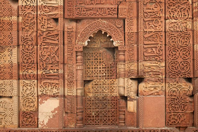 India 0471.jpg