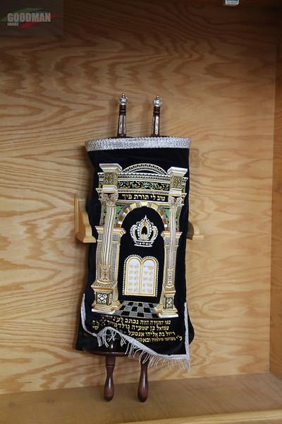 STL Kollel Torah Dedication 6-15-2014